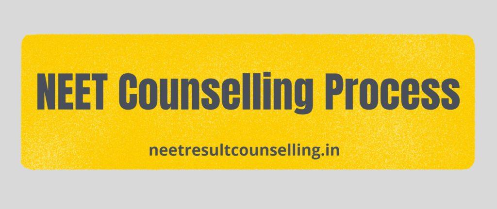 NEET-counselling-process
