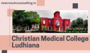 Christian-Medical-college-Ludhiana