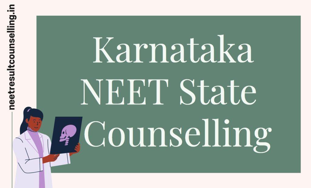 Karnataka-NEET-State-counselling